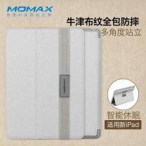 摩米士 摩米士(MOMAX)苹果新iPad保护套9.7英寸2017款iPad7保护壳 牛津布纹多角度旋转 白色 【牛津布纹款】9.7英寸★白色