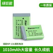 绿巨能 绿巨能(llano)佳能NB-13L相机电池 适用佳能G7XII G7X G5X G9X SX620 SX720 HS等 NB-13L单电池