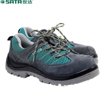 世达 STAR 世达 SATA FF0802-38时尚款多功能安全鞋 保护足趾 防刺穿 电绝缘6KV(多色) FF0802-38
