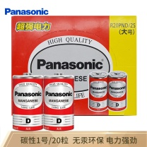 松下 Panasonic 松下(Panasonic)碳性1号大号D型干电池20节盒装R20适用于热水器煤气燃气灶手电筒R20PND/2S 大号碳性20节装
