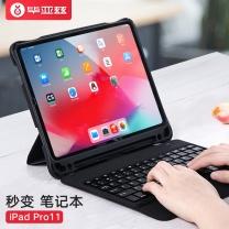 毕亚兹 毕亚兹 无线蓝牙键盘皮套二合一 ipad Pro11英寸保护套 带笔槽PB109-深灰 无线蓝牙键盘皮套-深灰