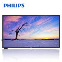 飞利浦 PHILIPS 飞利浦(PHILIPS)55BDL3001T 55英寸触摸大屏 无线投屏电视 商用触摸液晶电视机
