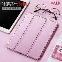 VALK VALK苹果iPad mini4保护套7.9英寸 平板电脑迷你4保护壳智能休眠纯色透明壳 粉色 【ins风★少女粉】 ipad mini4