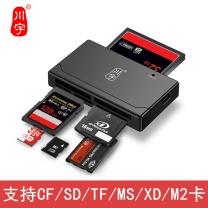 川宇 川宇SD/TF/CF/XD/MS/M2全能王多功能合一高速读卡器C237 SD/TF/CF/XD/MS/M2多合一读卡器