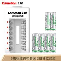 飞狮 Camelion 飞狮(Camelion)BC-1041 6槽充电套装 5号/7号电池通用配4节5号+2节7号充电电池 遥控器/闹钟/玩具 6槽标准充+5号4节+7号2节