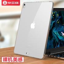 毕亚兹 毕亚兹 苹果全面屏iPad Pro保护套 iPad Pro 12.9英寸轻薄防摔透明软壳 清爽套 保护壳 PB81-透明白 2018全面屏新款iPad Pro12.9英寸