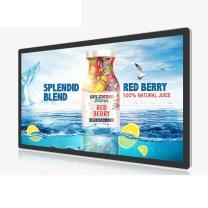 欧罗宝视 欧罗宝视42英寸壁挂广告机高清 安卓网络版多媒体 远程发布系统led数字标牌