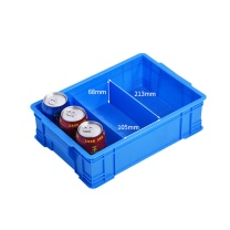 伏兴 伏兴 多格收纳箱加厚塑料收纳盒元件盒 多用途周转箱带格子工具箱零件盒 蓝色 3格358*238*97mm 3格 358*238*97mm
