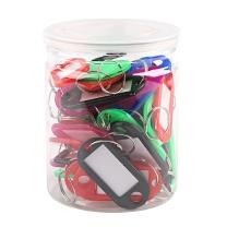 信发 信发(TRNFA)TN-6001 塑料号码牌宾馆酒店标签分类牌钥匙板钥匙牌吊牌挂牌 50个/桶*3 杂色 塑料号码牌3桶装