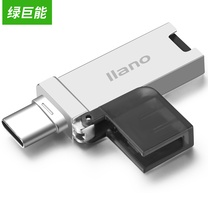 绿巨能 绿巨能(llano) 手机读卡器迷你 Type-C读卡器 多功能合一 相机读卡器 内存卡读卡器 适用Micro SD/TF卡 银色