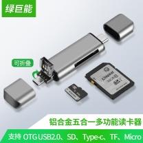 绿巨能 绿巨能(llano)铝合金USB读卡器多功能五合一读卡器转换器支持OTG/USB2.0+SD+Type-C+TF+Micro相机读卡器 读卡器2.0 支持SD/TF 深空灰
