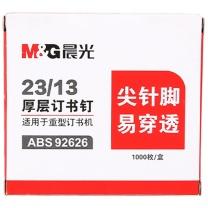 晨光 M&G 晨光(M&G)文具23/13号1000枚厚层大码订书钉重型订书订 5盒装ABS92626