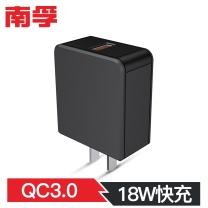 南孚 NANFU 南孚(NANFU) 充电器QC3.0USB电源适配器单口快充插头 适用安卓iphoneX8plus/华为/小米 黑