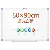 晨光 M&G 晨光(M&G)60*90cm易擦磁性挂式白板写字板办公教学会议白板 ADBN6416 60*90cm磁性白板