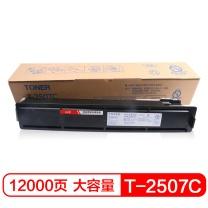 彩格 彩格 适用东芝T-2507C-S大容量粉盒 2307碳粉2306复印机2506墨粉DP2006墨粉盒 适用东芝T-2507C-S粉盒