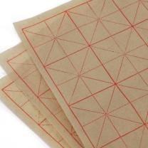 一海堂 文化 一海堂 文化 6*60格文房四宝毛边宣纸 半生熟毛笔书法米字格练习用纸 50张