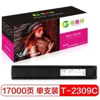 格美格 格美格适用东芝T-2309C粉盒东芝2303A墨粉复印机2809A/AM T-2803AM