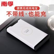 南孚 NANFU 南孚(NANFU) 苹果8无线充电宝超薄便携移动电源快充10000毫安 适用于iPhoneXs Max/XR安卓三星小米手机白 低调白
