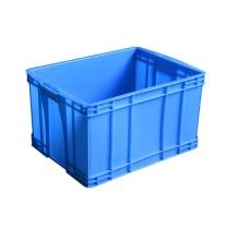 伏兴 伏兴 加强型塑料周转箱 加厚收纳箱可堆物流箱便携式搬运箱整理箱 蓝色 (外尺寸)485*350*170mm 485*350*170mm