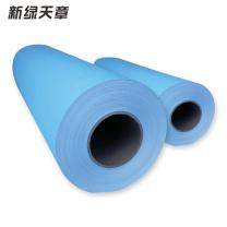 天章龙 Tango 天章(TANGO) 880mm×150m 双面蓝图纸工程纸绘图复印纸 外径:16.5cm 内径:7.5cm 2卷/箱