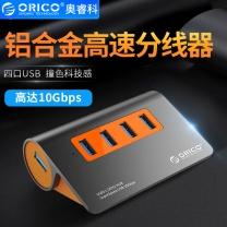 奥睿科 ORICO 奥睿科(ORICO)USB3.0分线器 高速扩展4口集线器HUB 笔记本电脑一拖四多接口转换器M3H 四口带电源橙色 四口带电源【USB3.1】橙色