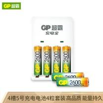超霸 GP 超霸(GP)260AAHC-2IL4(KBO1)充电套装可充5号7号KB01充电器2600毫安充电电池4节装AA 充电套装