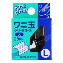 国誉 日本国誉(KOKUYO)日本进口办公装订推夹器补充夹钉子 大号 18mm 25枚/盒KURI-83-3 大号 18mm
