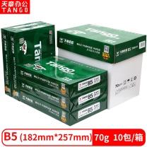 天章龙 Tango 天章(TANGO)新绿天章B5(182mm*257mm)打印纸复印纸 70g 500张/包 10包/箱(共5000张) B5-70g-10包(B5:182*257mm)