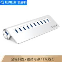 奥睿科 ORICO 奥睿科(ORICO)USB3.0分线器 桌面HUB扩展集线器 全铝MAC10口带电源 银色M3H10 USB3.0分线器免驱【经典】10口银