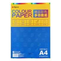 晨光 M&G 晨光(M&G)A4/100页多功能8色复印纸彩色手工折纸卡纸APYVZB07 彩色 A4 100页