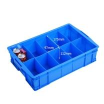 伏兴 伏兴 多格收纳箱加厚塑料收纳盒元件盒 多用途周转箱带格子工具箱零件盒 蓝色 大10格590*380*143mm 大10格 590*380*143mm