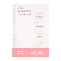 晨光 M&G 晨光(M&G)极简系列A5/80页20孔直线活页芯本册替芯 单本装APY9BH15 直线