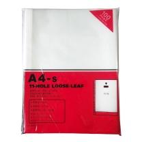 晨好 晨好(CHENHAO) 11孔文件袋 十一孔文件套 活页 透明 4c 100个/包 4C(约100个/包)薄