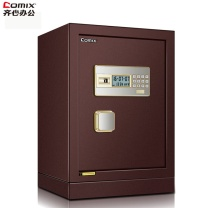 保险柜 齐心(Comix)BGX-60A 高60cm 全钢结构 多功能按键保管密码 箱 酒红色 酒红色