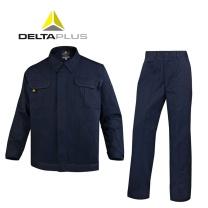 代尔塔 DEITAPLUS 代尔塔 /DELTAPLUS 405168 长袖工作服全棉防静电工装 轻便透气 藏青色 XL 1件 XL