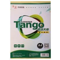 天章龙 Tango 天章(TANGO)A4不干胶黄牛皮纸 背胶贴纸 电脑打印标签纸 黄牛皮纸210*297mm 400张/箱 A4不干胶标签-400张