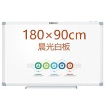 晨光 M&G 晨光(M&G)90*180cm易擦磁性挂式白板写字板办公教学会议白板 ADBN6419 90*180cm磁性白板