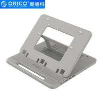 奥睿科 ORICO 奥睿科(ORICO)平板笔记本扩展坞支架电脑支架 桌面增高收纳架子 便携手提 USB3.0+Type-C 灰NSN-3AC 折叠支架-带TYPE-A*3/TYPE-C*1灰