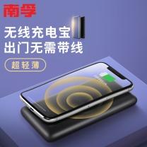 南孚 NANFU 南孚(NANFU)QI无线充电宝/移动电源 10000毫安大容量 超轻薄 无线+有线双模输出 NFCN211P苹果华为小米适用