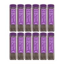 晨光 M&G 晨光(M&G)HB 0.7mm树脂铅芯学生考试自动铅笔芯 12个/盒ASL60012 HB 0.7 12支