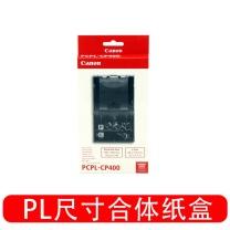佳能 Canon 佳能RP-108相纸6寸CP910 CP1200 CP1300彩色手机照片打印机相片纸 A6相纸色带 PCPL-CP400(5英寸6英寸合体进纸盒) PCPL-CP400(5英寸6英寸合体进纸盒)