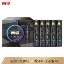 南孚 NANFU 南孚(NANFU)5号碱性电池30粒 黑标款Blacklabel 新旧不混 适用于电动玩具/鼠标/键盘/体重秤/遥控器等 LR6 30粒黑标