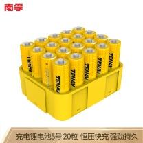南孚 NANFU 南孚(NANFU)5号充电锂电池20粒 1.5V TENAVOLTS 适用于KTV无线麦克风 AA五号 KTV专用充电锂电池20粒