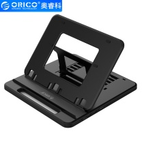 奥睿科 ORICO 奥睿科(ORICO)平板笔记本扩展坞支架电脑支架 桌面增高收纳架子 便携手提 USB3.0+Type-A+HDMI 黑NSN-HC2A 折叠支架-带HDMI/TYPE-A/C 黑