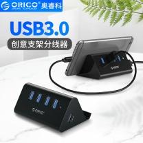 奥睿科 ORICO 奥睿科(ORICO)USB分线器3.0 高速扩展一拖四多接口HUB集线器带手机平板IPAD支架功能 黑色SHC-U3 4口 USB3.0+支架功能