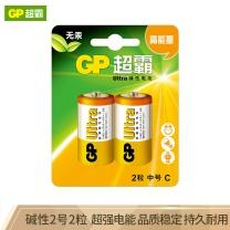 超霸 GP 超霸(GP)2号碱性电池2粒装 中号电池 适用于热水器/煤气燃气灶/手电筒/电子琴等 碱性2号