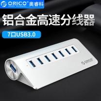 奥睿科 ORICO 奥睿科(ORICO)USB3.0分线器 高速扩展4口集线器HUB 笔记本电脑一拖四多接口转换器M3H 7口银色 7口【USB3.0】银色
