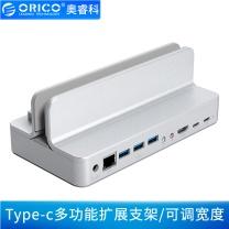 奥睿科 ORICO 奥睿科(ORICO)ANS6 Type-C/USB3.1全铝扩展坞分线器HUB多功能收纳扩展底座 支持Macbook笔记本电脑 银色 Type-C全铝集成扩展坞+收纳支架