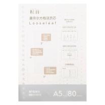 晨光 M&G 晨光(M&G)A5/80页20孔康奈尔方格活页芯笔记本替芯APY9BH15 A5/80页方格错题本替芯