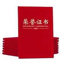 晨光 M&G 晨光(M&G)尊贤系列12K/230*157mm红色绒面荣誉证书烫金竖式证书 10本装ASCN9514 12K绒面